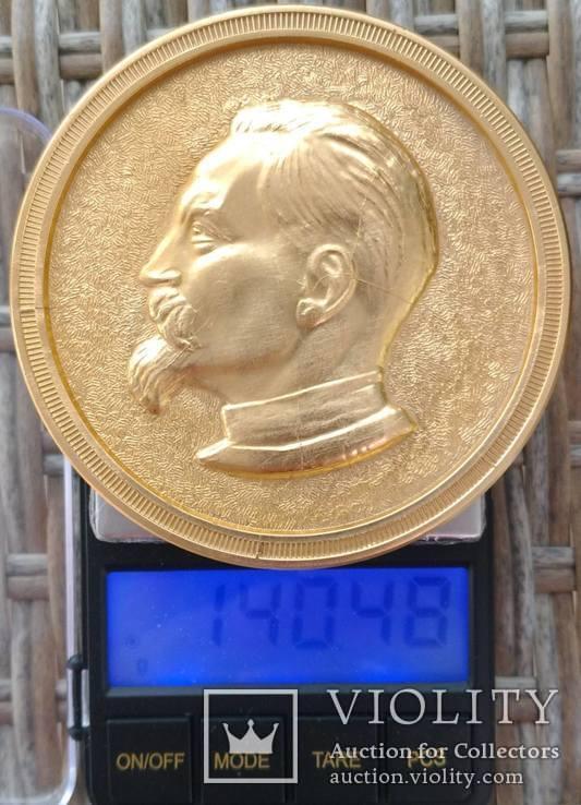 70 років. КДБ. Дзержинський., фото №2