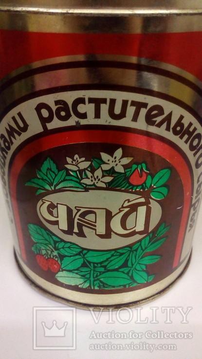 Большая банка.  Чай с добавками растительного сырья., фото №8