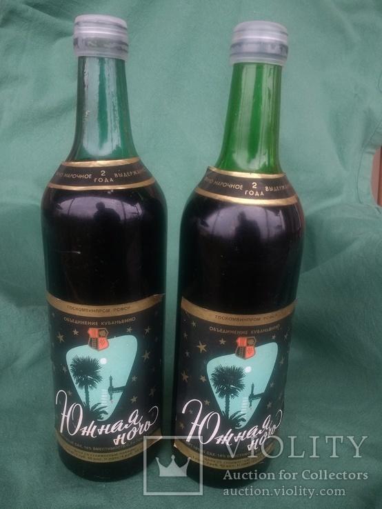 Вино марочное Южная ночь, Госкомвинпром РСФСР Кубаньвино, 80ті роки, дві пляшки, фото №2