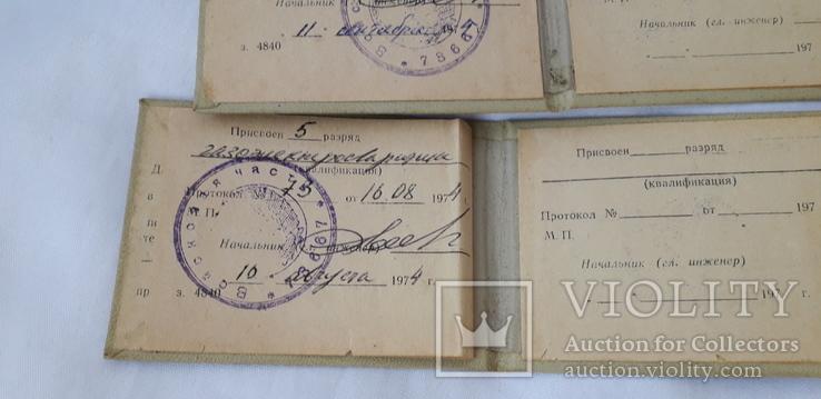 Свидетельство МО СССР (2шт.На одного человека), фото №8