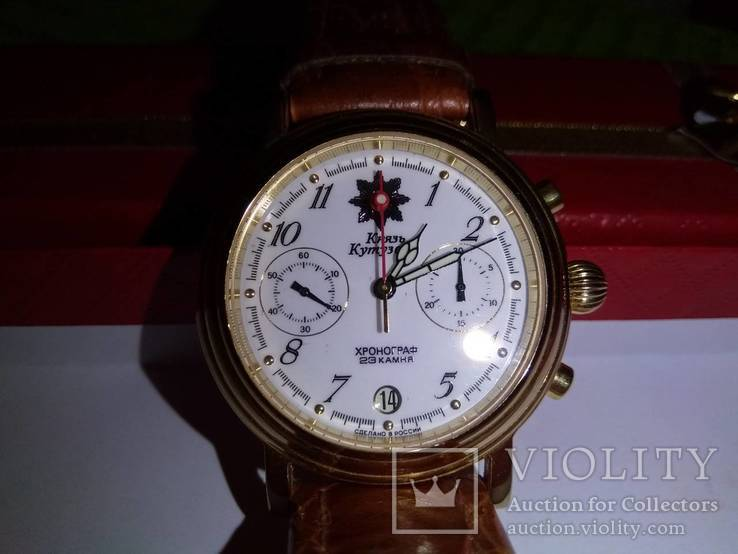 Часы наручные мужские Romanoff Империя Князь Кутузов, фото №2