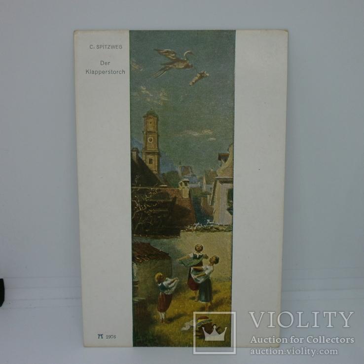 Открытка Аист летит с ребенком, а девушки приготовили подолы и ловят ребенка, фото №2
