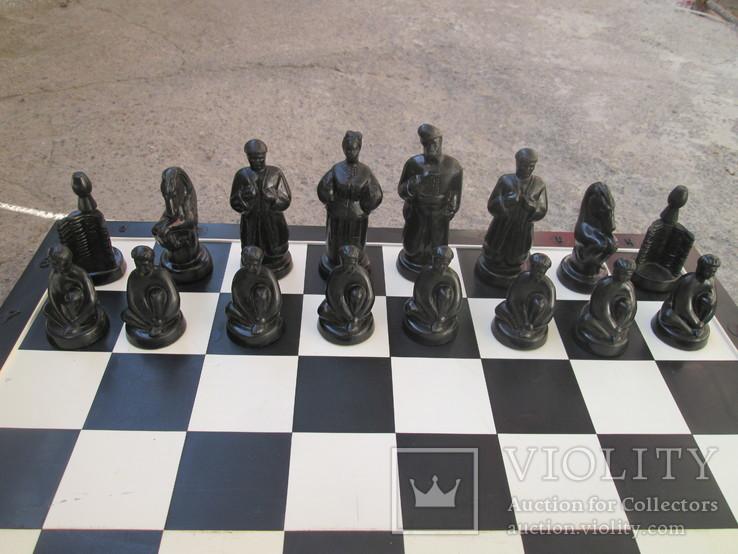 Шахматы СССР, фото №3