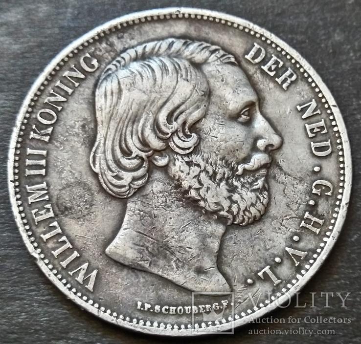 2 1/2 гульдена 1871 год,  Нидерланды, Виллем III,Серебро