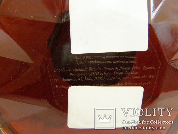 Коньяк Bisquit XO 0.7 литра 2006г, фото №12