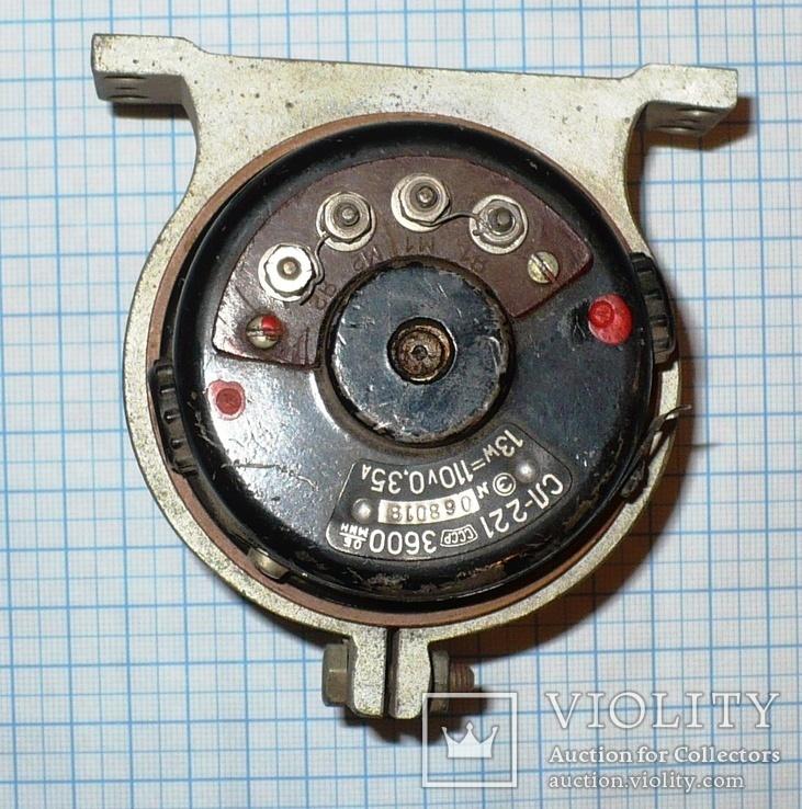 Электродвигатель СЛ-221, фото №6