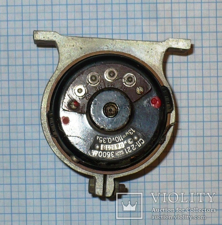 Электродвигатель СЛ-221, фото №7