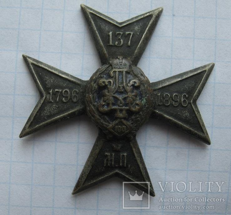 Полковик 137 Нежинский полк Белый металл, фото №2