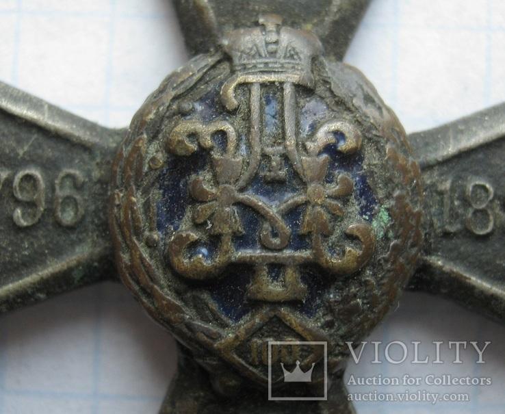 Полковик 137 Нежинский полк Белый металл, фото №4