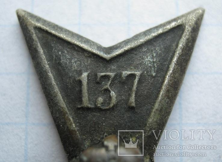 Полковик 137 Нежинский полк Белый металл, фото №6