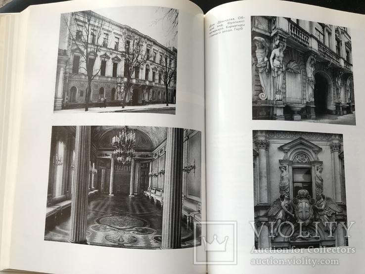 1990 Стройиздат. Архитектура. Монферран, фото №9