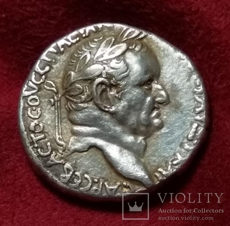 Тетрадрахма Веспасіана 69-79 рік