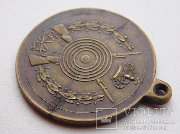 Медаль за меткую стрельбу, фото №4