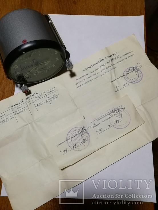 Часы авиационные АЧС-1, с паспортом., фото №12