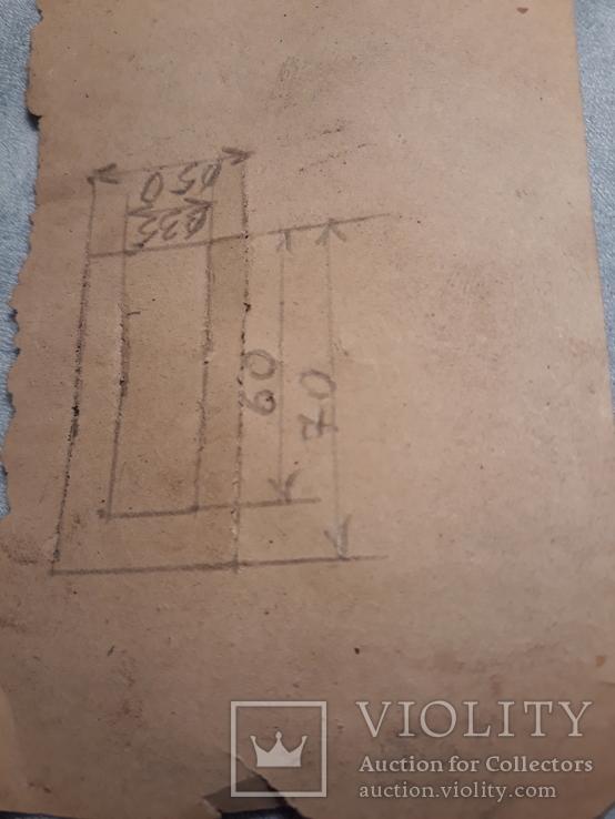 Тигель графитный 1, фото №5