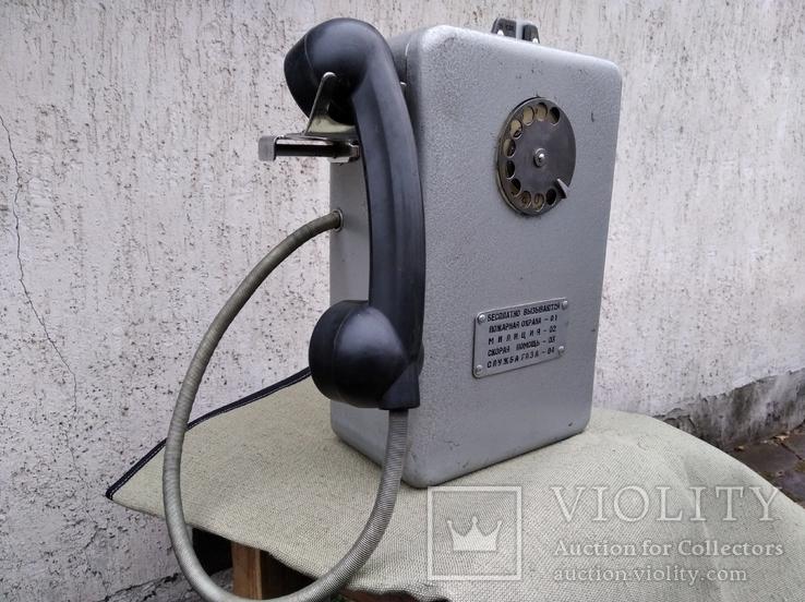 Таксофон СССР 15 коп, фото №2