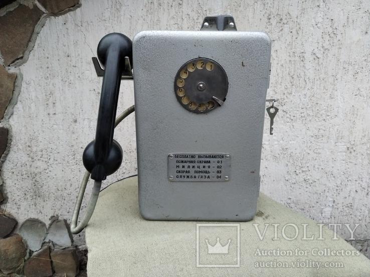 Таксофон СССР 15 коп, фото №3