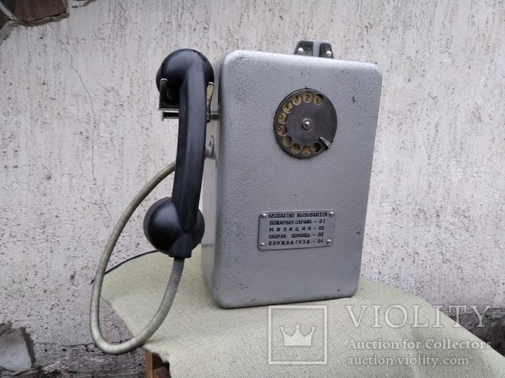 Таксофон СССР 15 коп, фото №8
