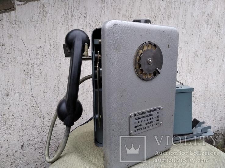 Таксофон СССР 15 коп, фото №11