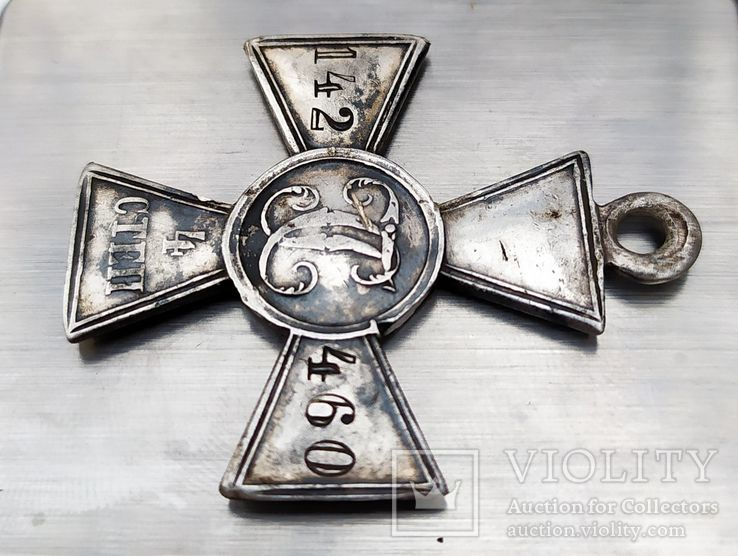 Георгиевский крест 4 степени № 142460, фото №3