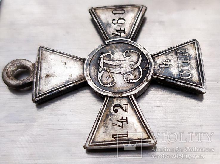 Георгиевский крест 4 степени № 142460, фото №4