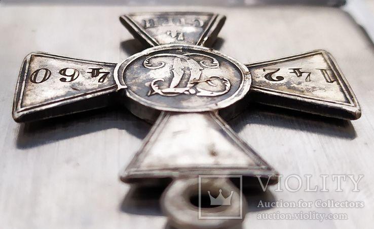 Георгиевский крест 4 степени № 142460, фото №5