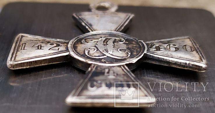 Георгиевский крест 4 степени № 142460, фото №6