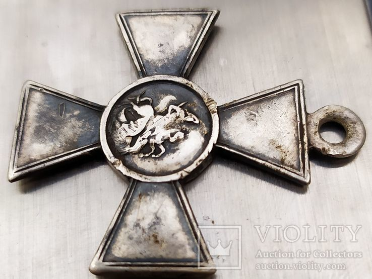 Георгиевский крест 4 степени № 142460, фото №10