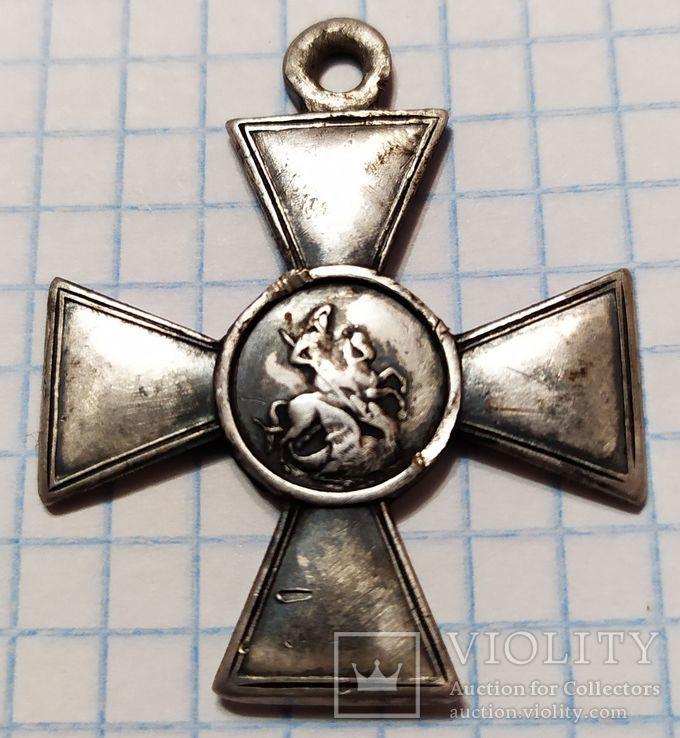 Георгиевский крест 4 степени № 142460, фото №13