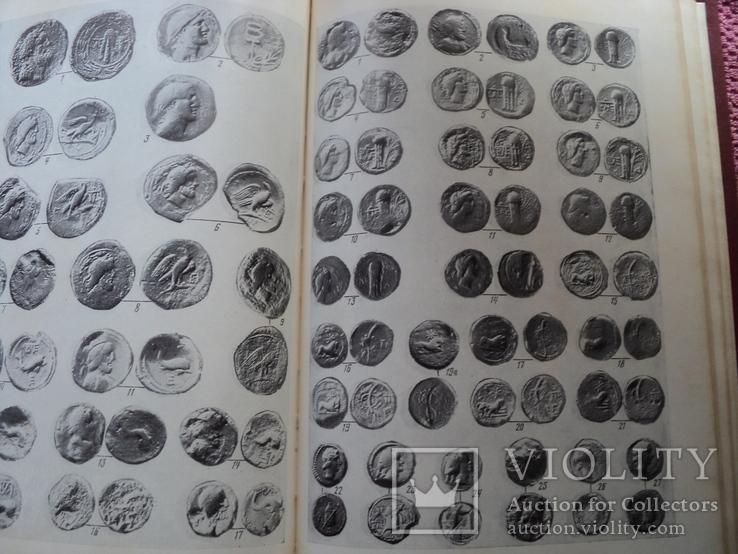 Нумизматика и эпиграфика XV., фото №7