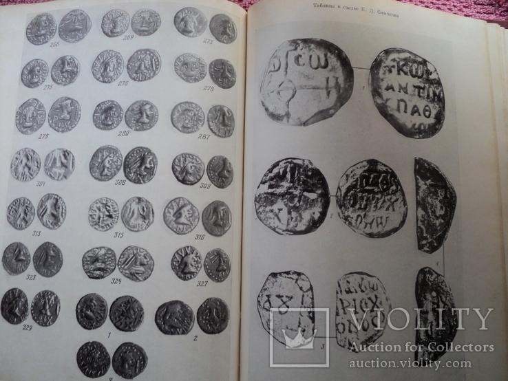 Нумизматика и эпиграфика XV., фото №9