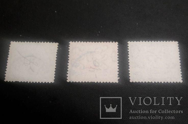 Доплатные марки Великобритании, фото №3
