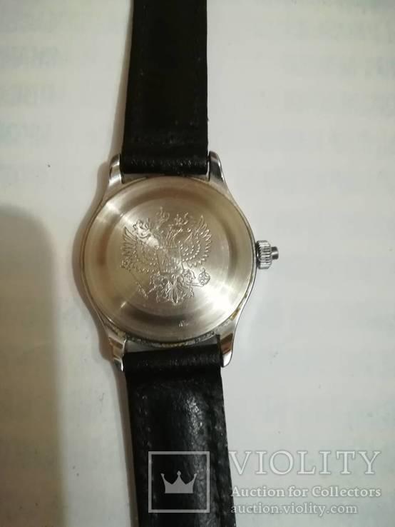 часы Восток УТОС с гербом России., фото №3