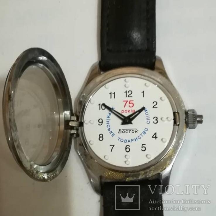 часы Восток УТОС с гербом России., фото №2