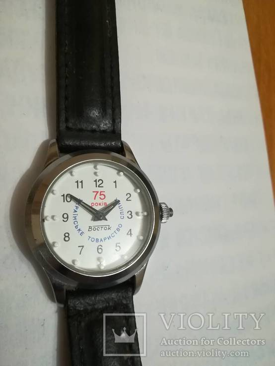 часы Восток УТОС с гербом России., фото №6