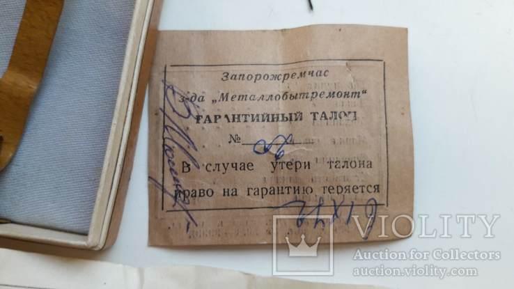 Коробка + паспорт к часам Заря. 1969 г., фото №8