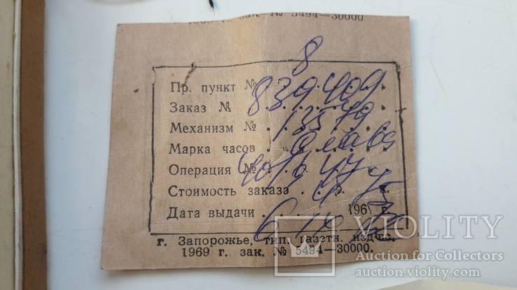 Коробка + паспорт к часам Заря. 1969 г., фото №9