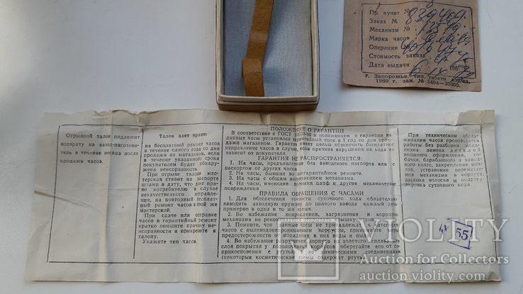 Коробка + паспорт к часам Заря. 1969 г., фото №10