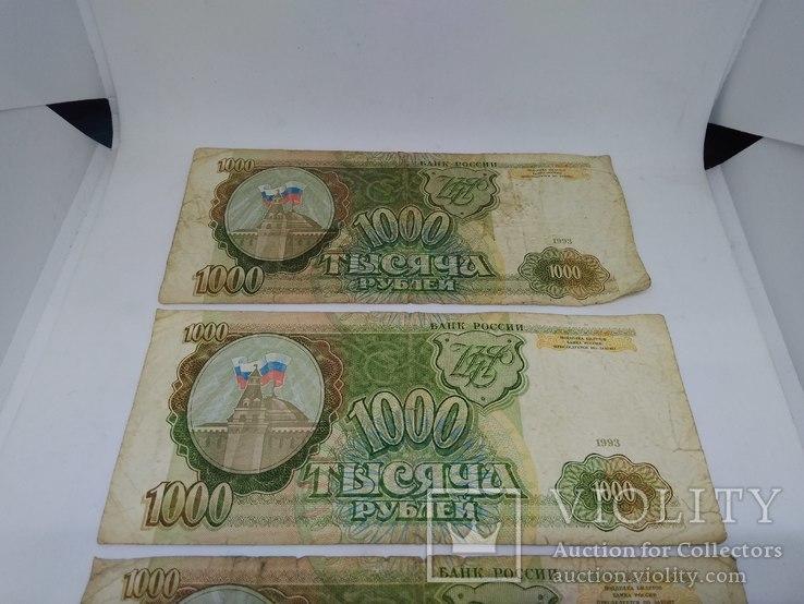 1000 рублей 1993 ( 3 шт ), фото №4