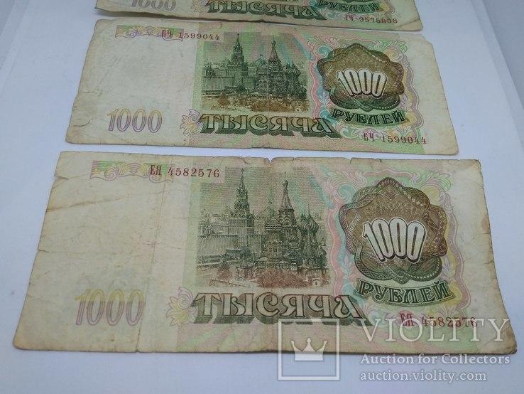 1000 рублей 1993 ( 3 шт ), фото №5