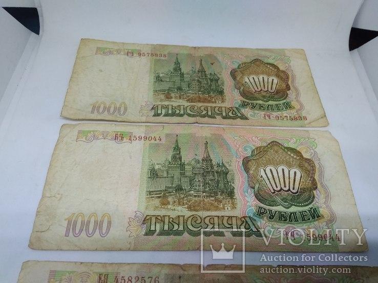 1000 рублей 1993 ( 3 шт ), фото №6