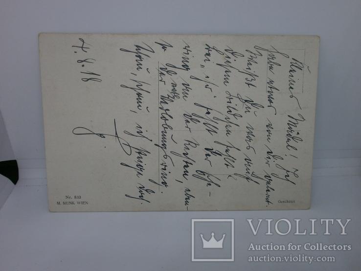 Открытка Девушка и молодой человек пишут письмо. Чтение, фото №3