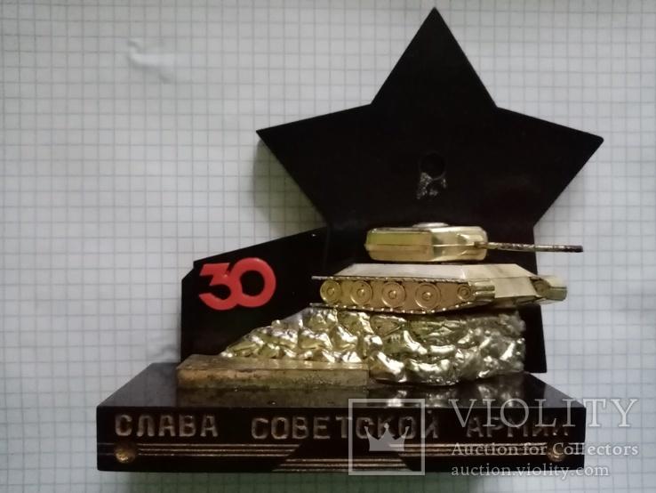 Слава Советской Армии 30 лет, фото №2