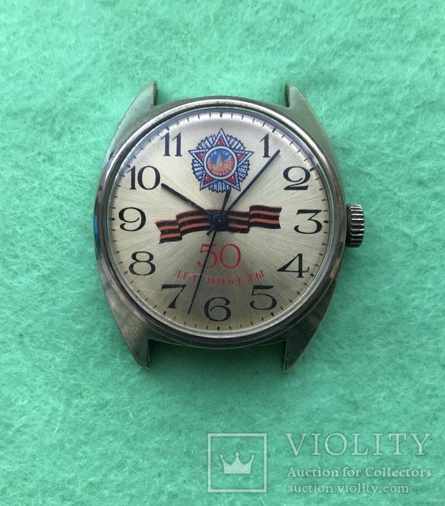 Часы Ракета 50 лет Победы, фото №2
