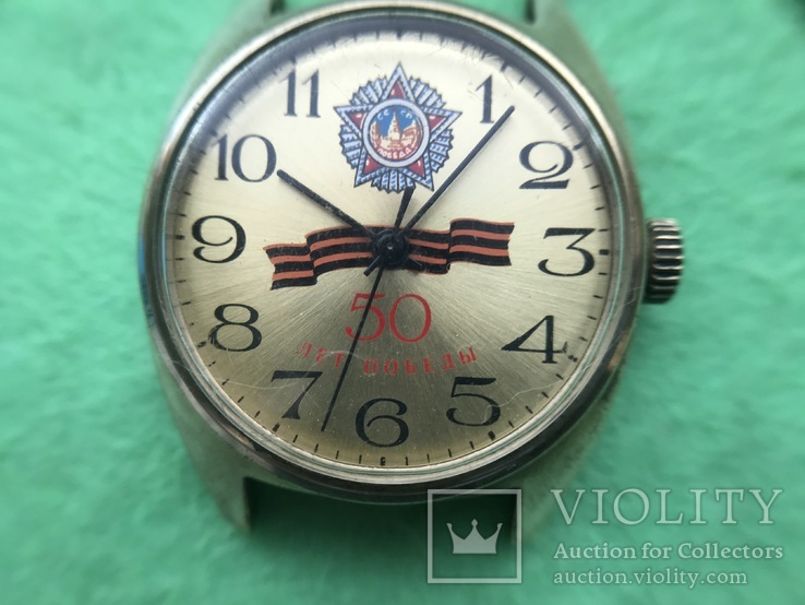 Часы Ракета 50 лет Победы, фото №3
