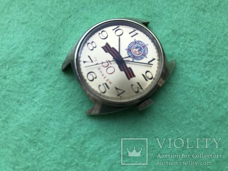 Часы Ракета 50 лет Победы, фото №4
