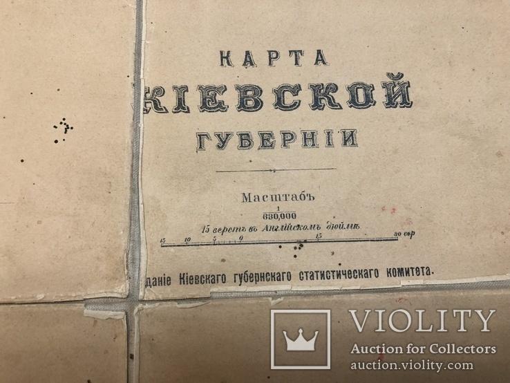Дореволюционная карта Киевский губернии 1909 года, фото №5