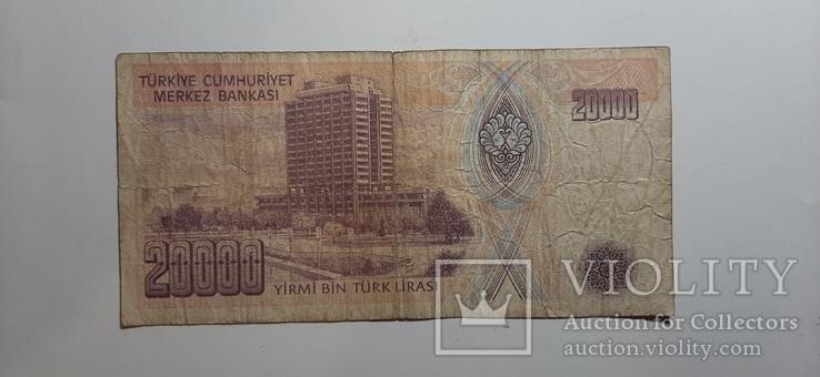 20000 лир. Турция, фото №3