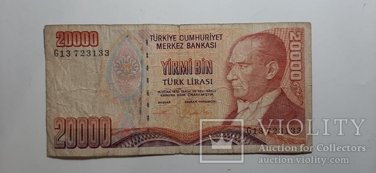 20000 лир. Турция, фото №2