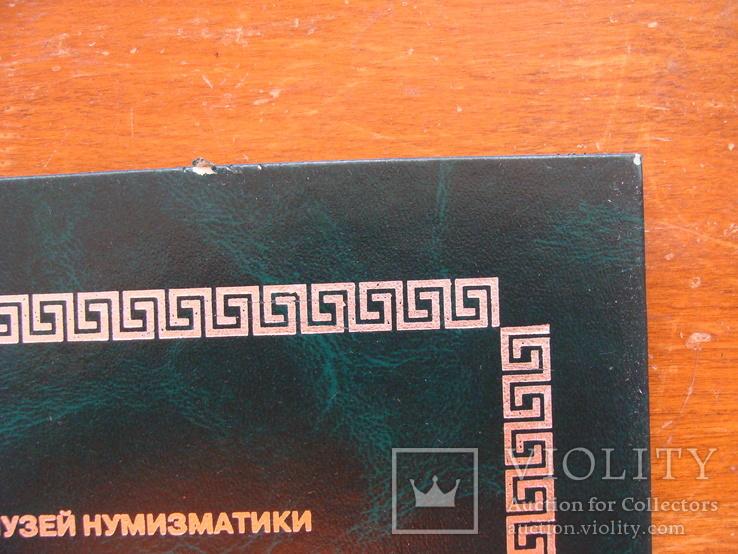 Мелкая пластика Киевской Руси X-XIII в.в. Том IV. (89), фото №3